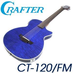 CRAFTER クラフター CT-120 FM TBU (Translucent Blue) ブルー ソリッド エレアコ|ebisound