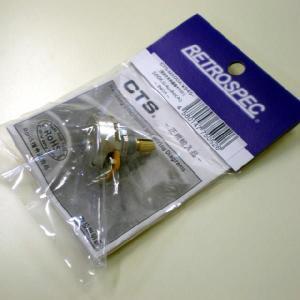 RETROSPEC CTS コントロールポット 500KΩ Aカーブ CTS-M500A【ネコポス(旧速達メール便)送料230円】|ebisound