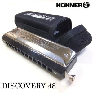 HOHNER ホーナー Discovery 48 7542/48 C調 ホーナー クロマチックハーモニカ|ebisound