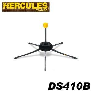 HERCULES ハーキュレス DS410B トランペット用スタンド|ebisound