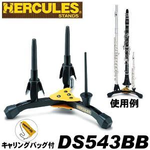 HERCULES ハーキュレス DS543BB 2フルート/B♭クラリネット&ピッコロ用スタンド|ebisound