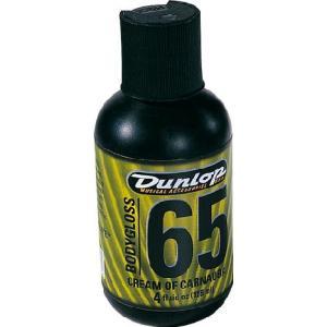 Dunlop 6574 カルナバワックス|ebisound