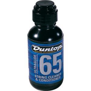 Dunlop 6582 ストリング コンディショナー|ebisound