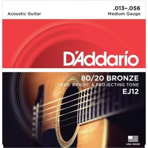 D'Addario ダダリオ アコースティックギター弦 EJ-12 〔3セット〕 【ネコポス(旧速達メール便)送料230円】|ebisound