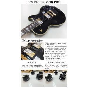 Epiphone エピフォン Les Paul Custom Pro レスポール カスタム エレキギター 初心者 入門15点セット VOXアンプ付き|ebisound|02