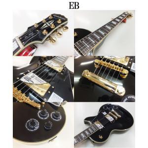 Epiphone エピフォン Les Paul Custom Pro レスポール カスタム エレキギター 初心者 入門15点セット VOXアンプ付き|ebisound|03
