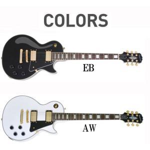 Epiphone エピフォン Les Paul Custom Pro レスポール カスタム エレキギター 初心者 入門15点セット VOXアンプ付き|ebisound|05