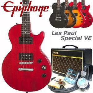 エピフォン Epiphone Les Paul Special VE レスポール スペシャル VE  エレキギター 初心者 入門15点セット VOXアンプ付き|ebisound