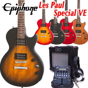 Epiphone エピフォン Les Paul Special VE レスポール スペシャル VE 初心者セット18点 ZOOM G1Four付き|ebisound