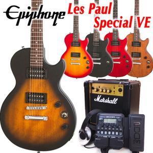 Epiphone エピフォン Les Paul Special VE スペシャル VE マーシャルアンプ付 初心者18点 ZOOM G1XFour付き|ebisound