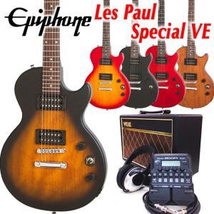 Epiphone エピフォン Les Paul Special VE VOXアンプ付 レスポール スペシャル VE 初心者セット18点 ZOOM G1Four付き|ebisound
