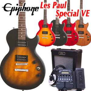 Epiphone エピフォン Les Paul Special VE レスポール スペシャル VE 初心者セット 18点 ZOOM G1XFour付き|ebisound