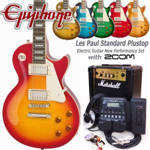 Epiphone エピフォン Les Paul Standard Plus-top Pro レスポール マーシャルアンプ付 初心者18点 ZOOM G1XFour付き|ebisound