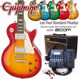 Epiphone エピフォン Les Paul Standard Plus-top Pro VOXアンプ付 レスポール初心者セット18点 ZOOM G1XFour付き|ebisound