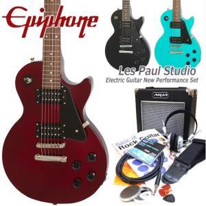 エピフォン Epiphone Les Paul Studio レスポール スタジオ  エレキギター 初心者 入門15点セット|ebisound