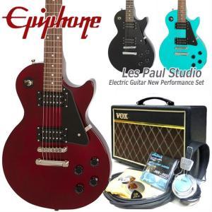 エピフォン Epiphone Les Paul Studio レスポール スタジオ  エレキギター 初心者 入門15点セット VOXアンプ付き|ebisound