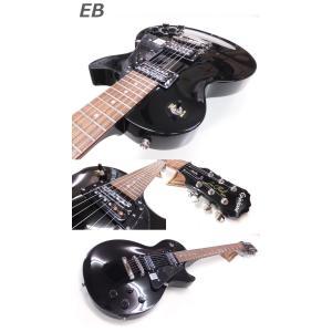 エピフォン Epiphone Les Paul Studio レスポール スタジオ  エレキギター 初心者 入門15点セット VOXアンプ付き|ebisound|02