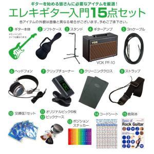 エピフォン Epiphone Les Paul Studio レスポール スタジオ  エレキギター 初心者 入門15点セット VOXアンプ付き|ebisound|05