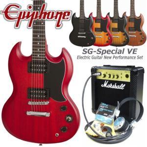 エピフォン  Epiphone SG-Special VE エレキギター Marshallアンプ付き 初心者 入門15点セット|ebisound