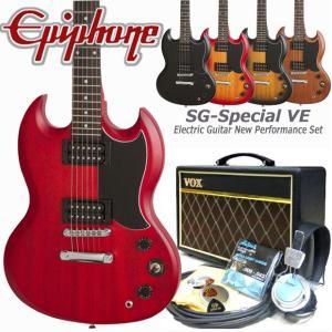 エピフォン  Epiphone SG-Special VE エレキギター VOXアンプ付き 初心者 入門15点セット|ebisound