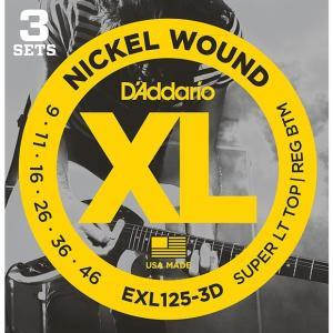 D'Addario ダダリオ エレキギター弦 EXL-125-3D 〔3セットパック〕 【ネコポス(旧速達メール便)送料230円】|ebisound