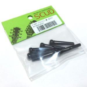 SCUD アコギ用ブリッジピン ブラック F-0007 (プラスティック点入り)【ネコポス(旧速達メール便)送料230円】|ebisound