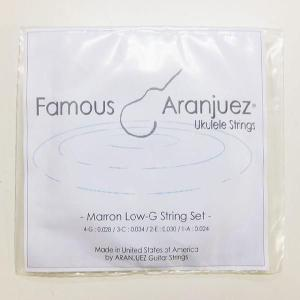 フェイマス ウクレレ マロン弦 Low-Gセット Famous Aranjuez Marron 弦【ネコポス(旧速達メール便)送料230円】 ebisound