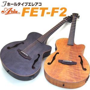 エレアコ  アリア ARIA FET-F1 アコギ エレクトリック アコースティックギター 【シールド&クロスプレゼント!】|ebisound