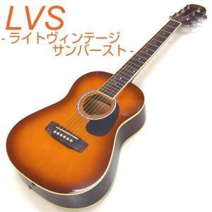 ミニギター アコギ Legend FG-15 1/2 アコースティックギター 初心者 超入門 8点セット|ebisound|08