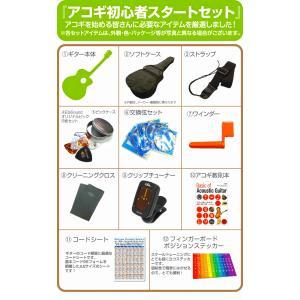 ミニギター アコギ Legend FG-15 1/2 アコースティックギター 初心者 12点 スタートセット|ebisound|05