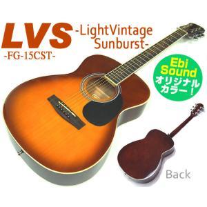 アコースティック・ギター アコギ 初心者 超入門 8点セット Legend FG-15 超入門 スタートセット|ebisound|14