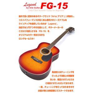 アコースティックギター アコギ 初心者 ハイグレード16点セット Legend レジェンド  FG-15|ebisound|02