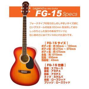アコースティックギター アコギ 初心者 ハイグレード16点セット Legend レジェンド  FG-15|ebisound|06