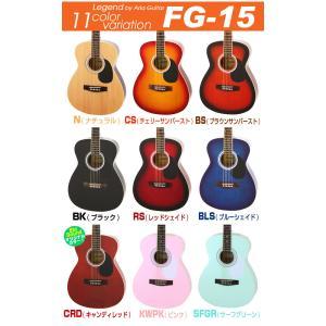 アコースティックギター アコギ 初心者 ハイグレード16点セット Legend レジェンド  FG-15|ebisound|08