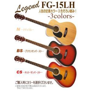 アコースティックギター アコギ 初心者セット ハイグレード16点 レフトハンド Legend レジェンド FG-15LH アコギ スタートセット|ebisound|05