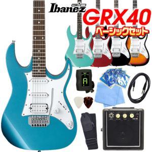 Ibanez アイバニーズ GRX40 初心者 ベーシックセット!|ebisound