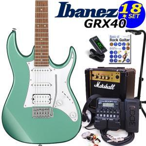 Ibanez アイバニーズ GRX40 MGN エレキギター マーシャルアンプ付 初心者セット18点 ZOOM G1XFour付き|ebisound