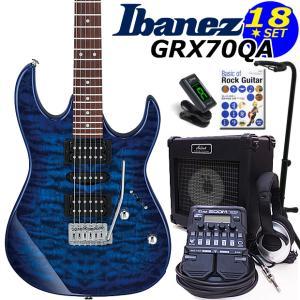 Ibanez アイバニーズ GRX70QA TBB エレキギター 初心者セット18点 ZOOM G1Four付き|ebisound