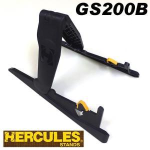 HERCULES GS200B ギタースタンド 折りたたみ|ebisound