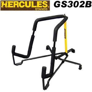 HERCULES ハーキュレス GS302B ギタースタンド|ebisound