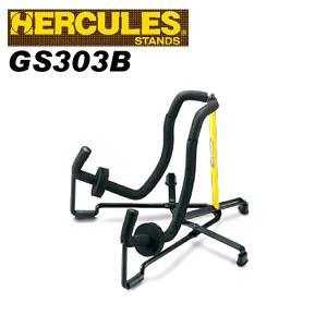 HERCULES ハーキュレス GS303B ウクレレ用 スタンド|ebisound