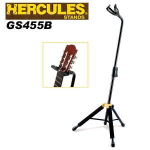 HERCULES ハーキュレス GS455B クラシックギター用スタンド|ebisound
