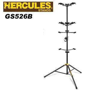 HERCULES ハーキュレス GS526B 6本用ツリースタンド|ebisound