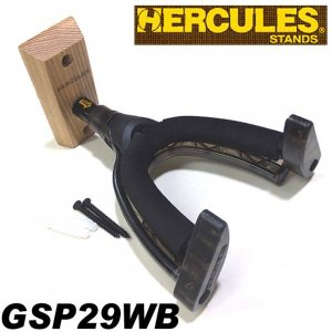 HERCULES ハーキュレス GSP29WB ギターハンガー|ebisound