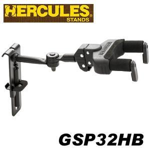 HERCULES ハーキュレス GSP32HB ギターハンガー ebisound