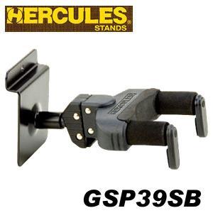HERCULES ハーキュレス GSP39SB ギターハンガー ebisound