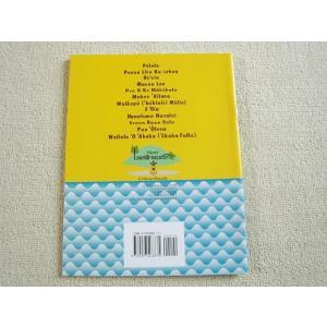 CD付き ウクレレ教則本 Vol.3 〜ハワイで人気のフラ ソングをウクレレで弾こう〜  日本語訳/CD付|ebisound|03