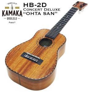 KAMAKA HB-2D #192175 Ohta-San コンサート デラックス カマカ オータサンモデル【u】|ebisound