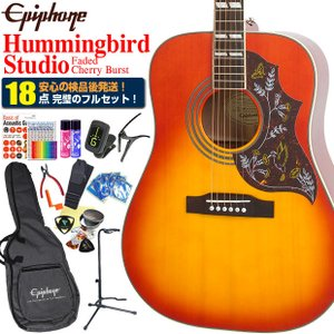 Epiphone エピフォン アコギ Hummingbird Proアコースティックギター 初心者 ハイグレード 16点 セット ハミングバード エレアコ ピックアップ付|ebisound