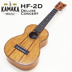 KAMAKA HF-2D #180462 カマカ ウクレレ コンサート デラックス Concert Deluxe【u】|ebisound